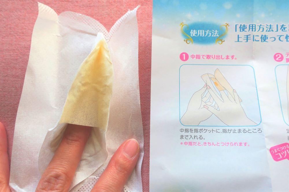 ナプキン個包装開封時画像