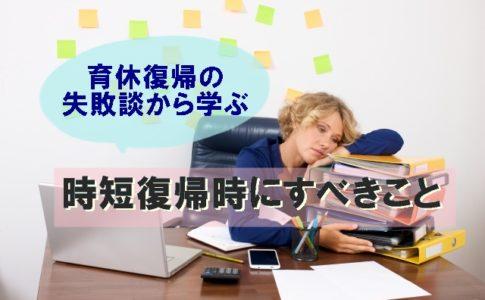 デスクワークで疲労した女性の画像