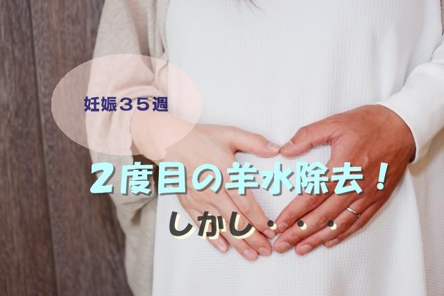 妊婦のお腹に手を当ててハートを作る夫婦