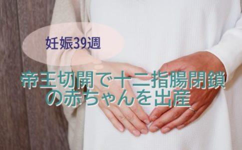 お腹に手を当てる妊婦さんと夫の写真