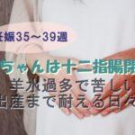 お腹に手を当てる白い服の妊婦さんの写真